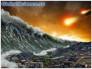 Ученые: В ближайшие пять лет Землю ожидает глобальная катастрофа