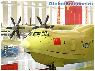Крупнейший в мире самолёт-амфибия построен в Китае