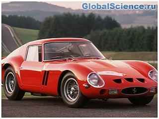 На аукцион выставлена самая дорогая машина в мире