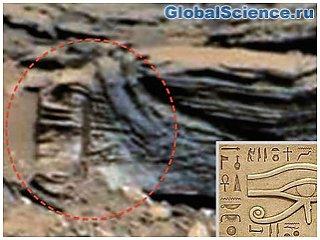 Уфолог обнаружил на поверхности Луны глаз древнего бога Ра