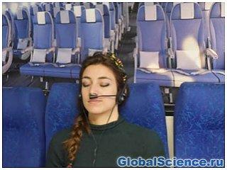 Учёные создали устройство для борьбы со страхом полётов