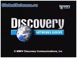 Discovery Channel расскажет историю самых опасных преступников Третьего рейха