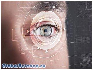Дихромное зрение человека – атавизм или тренд эволюции ?