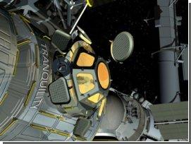 На космической станции появится купол для внешнего наблюдения