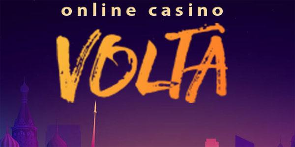 Регистрация в казино Volta – преимущество зарегистрированных