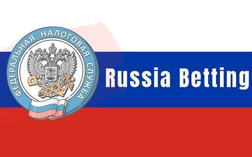 Легален ли беттинг в России
