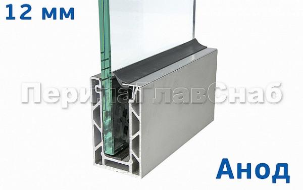 Алюминиевый профиль: разновидности изделий, преимущества применения