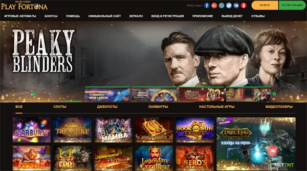 Прогнозы стоимости рынка азартных онлайн-развлечений на ближайшие 5 лет