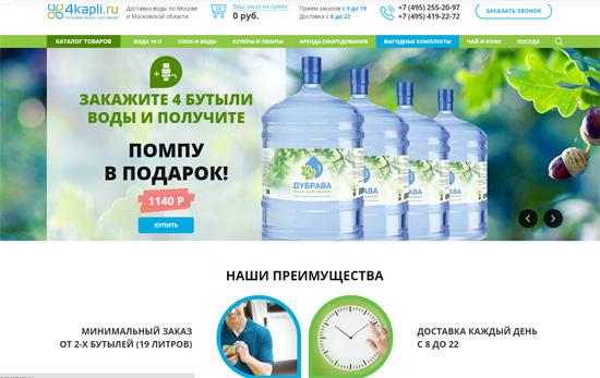 Где заказать качественную доставку питьевой воды?