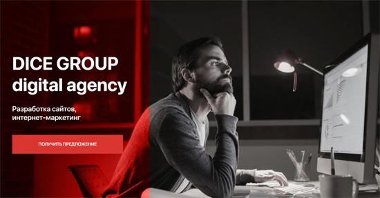 Digital агентство: партнер, который выведет компанию на новый уровень