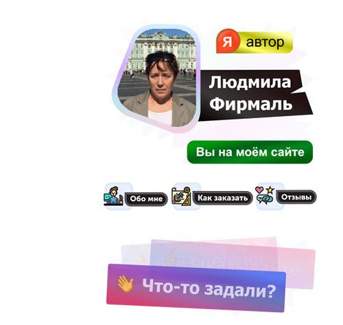 Преподаватель Людмила Фирмаль о том, что следует учитывать при обучении онлайн