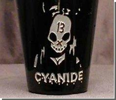 Создано быстродействующее противоядие от цианида