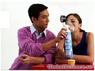 В Гонконге продают чистый воздух