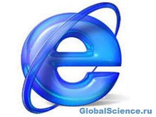 Майкрософт выпустила 9 версию Internet Explorer