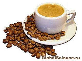 Потреба людини в кофеїні пов'язана з його генетикою