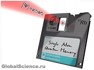 Ученым впервые удалось передать квантовую информацию от фотона к атому