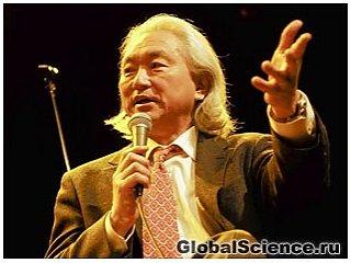 Интервью с физиком Митио Каку: прогнозы на будущее
