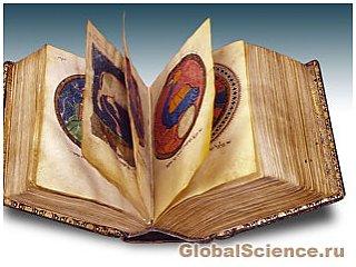 Ватикан и Оксфордский университет разместят в Интернете древние тексты