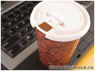 Чашка кофе устранит боль в шее