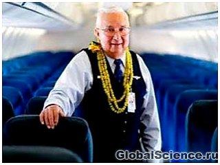 Самый старый в мире стюард совершил свой последний рейс