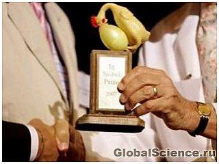 Объявлены лауреаты Шнобелевской премии 2012