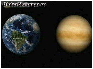 Знайдений близнюк Землі