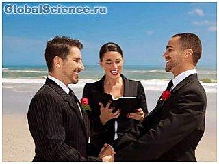 Вчені розкрили ще одну причину розвитку гомосексуалізму