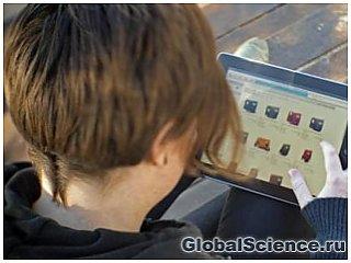 Глобальная электронная экономика перевалила рубеж в $1 триллион в 2012 году