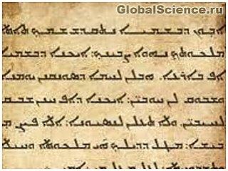 Лінгвісти розробили алгоритм, оживляють стародавні мови