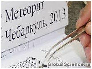 Уламок метеорита вагою більше кілограма знайдений уральськими вченими