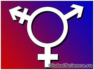 Ученые: на сексуальную ориентацию влияет серотонин