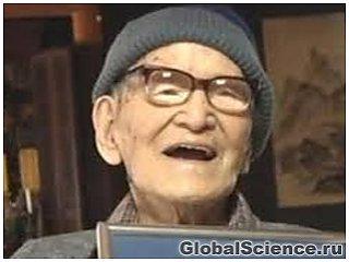 В Японии ушел из жизни самый старый житель Земли