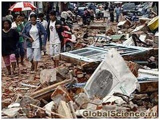 Землетрясения магнитудой 5,4 произошло в Индонезии