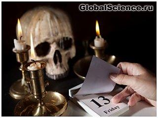 Психология суеверий