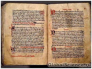 Книга заклинаний возрастом более 200 лет расшифрована в Германии