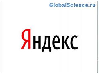 «Яндекс» опублікував топ законів, взволновавших інтернет