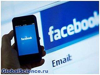 Социальную сеть Facebook обвинили в слежке за пользователями