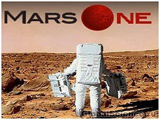 Участниками проекта Mars One рассказано о своем решении