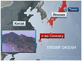 У японському підручнику історії архіпелаг Сенкаку позначений національним надбанням