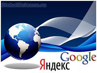 «Яндекс» и Google намереваются подписать сотрудничество в сфере медийной рекламы