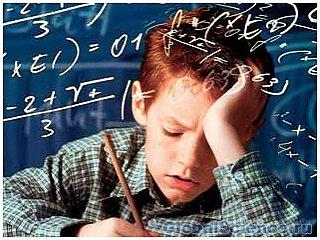 Частая перемена образовательного учреждения формирует в детях симптомы психоза