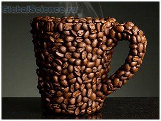 Кофеин уменьшает риск образования патологии болезни Паркинсона