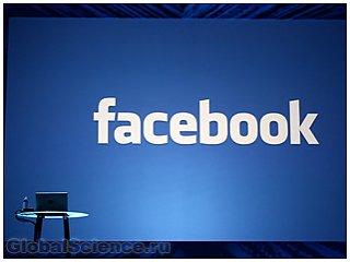 Социальной сетью Facebook будет вестись раздача интернета через беспилотники
