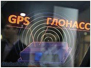 Российская система ГЛОНАСС впервые дала сбой