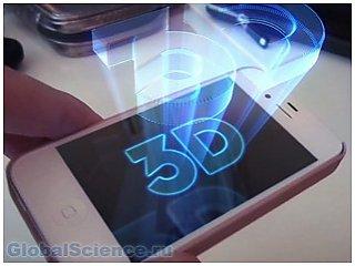 Компания Apple получила патент на воздушный 3D-дисплей
