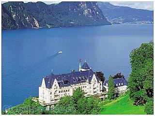 Швейцария выдвинула предупреждения об угрозе цунами