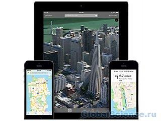 Карты City Tours из iOS 8 пока не доступны в бета версиях