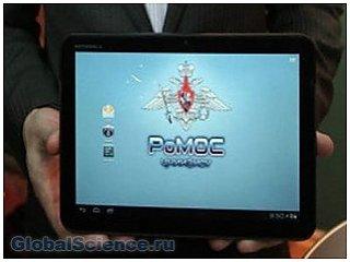 Российские военные получили в распоряжение уникальный планшет