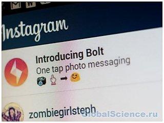 Instagram запускает мессенджер Bolt