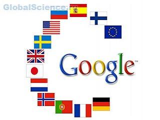 Google Translate обращается к пользователям за помощью